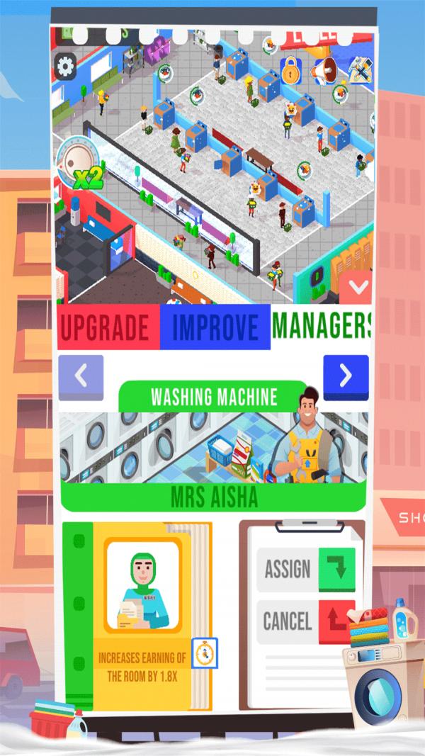 疯狂洗衣店图1