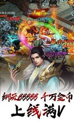 万灵仙主图2