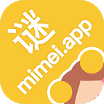 mimei.app官方最新版