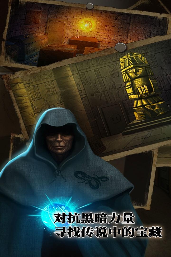 密室逃脱绝境系列7印加古城图1