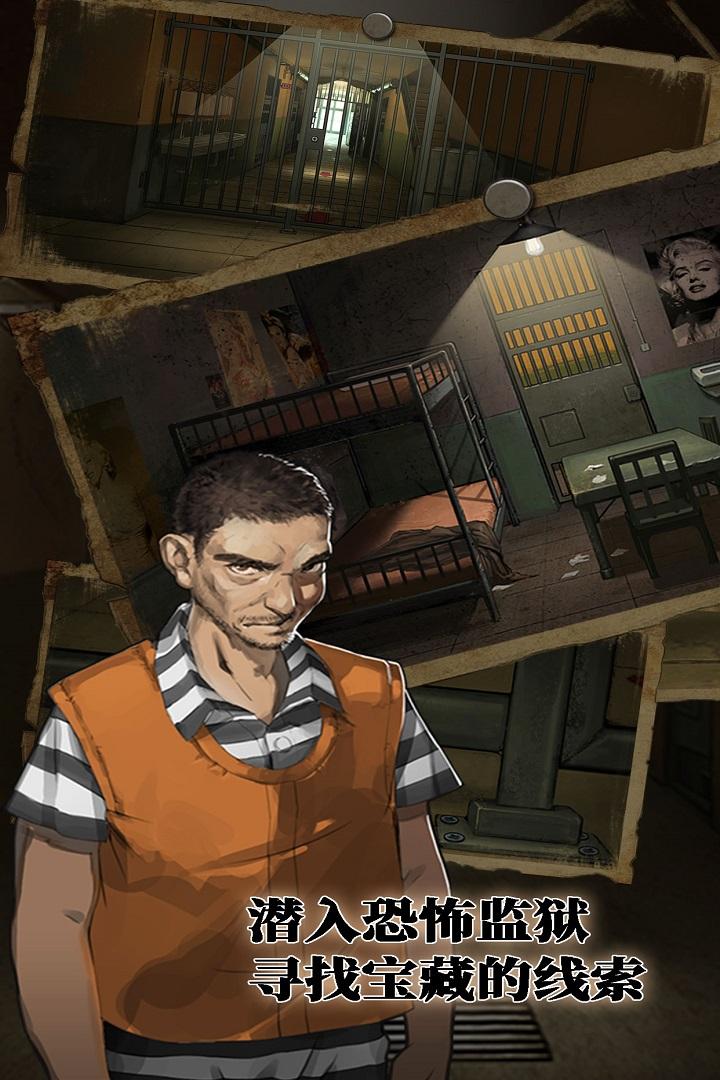 密室逃脱绝境系列7印加古城图5