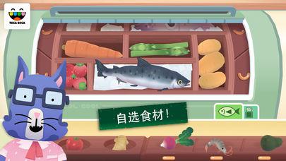 Kitchen Sushi图2