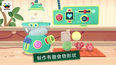 Kitchen Sushi图3