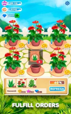 闲置植物花园图1
