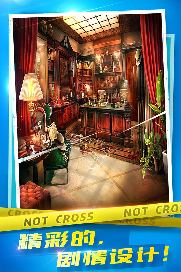密室逃脱10侦探风云图2